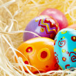 Stock Photo: Easter composition