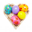Easter love — Stock Photo #11664321