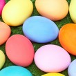 Eggs — Stock Photo #11664361