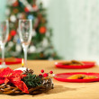 Stock Photo: Christmas dinner