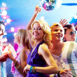 Dancing at party - Stock Photo
