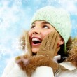 Stock Photo: Surprised womin winter clothes