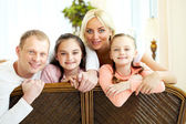 Parents and siblings — Stock Photo