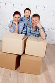 In new place — Stock Photo
