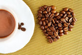 Photo of cup of coffee — Stock Photo