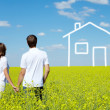 Stock Photo: Looking for new house