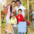 Stock Photo: Family of shoppers