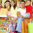 Stock Photo: Born shopaholics