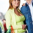 Happy shopaholics — Stock Photo