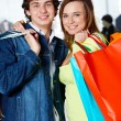 Successful shoppers — Stock Photo