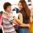 Stock Photo: Couple in the mall