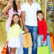 Royalty-Free Stock Photo: Family of shoppers