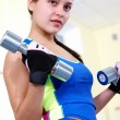 Stock Photo: Energetic exercise