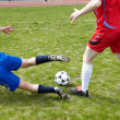 During game — Stock Photo