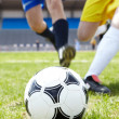 Soccer ball — Stock Photo #11674688