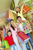 Shopping-tag — Stockfoto