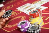 In casino — Stock Photo