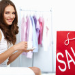 Sale at shopping mall — Stock Photo