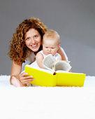 Feliz lectura — Foto de Stock