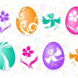 Four easter eggs with birds — Stock Vector