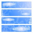 Four blue banners with snowflakes — Vector de stock