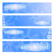 Four blue banners with snowflakes — Stock Vector #11696253
