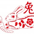 Chinese zodiac of rabbit with carrot — Stock Vector