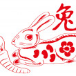 Chinese zodiac of rabbit with carrot  — Image vectorielle