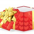 Stock Vector: Giftbox