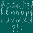 Alphabet on blackboard — Stock vektor