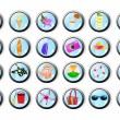 Reihe von Urlaub Web icons — Stockvektor