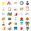 Set of several school icons - Stock Vector