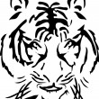 Stock Vector: Bengal tiger head