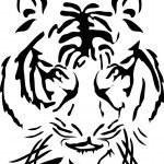 Bengal tiger head — Stock Vector #11698673