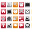 Icons set for web — Image vectorielle