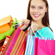 Stock Photo: Good shopping