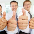 Stock Photo: Thumbs up!