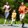 Jogging outdoors - Stock Photo