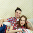 Stock Photo: Couple at leisure