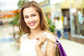 Happy shopper — Stock Photo