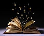 老书与希腊字母 — 图库照片