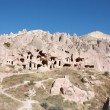 Dwellings in the limestone formations — Stock Photo