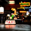 Taxi sign — Stock Photo #10877752