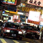 Streets of Hong Kong by night — Stock Photo