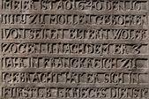 Uralte Inschrift — Stockfoto