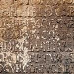Ancient inscription — Stock Photo #11521930