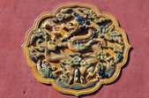 Chinese decorative design panel with patterns and dragons — Stock Photo