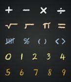 Chalk Math Symbols — Stock Vector