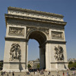 "View on the ""Arc de Triomphe"" in Paris. France — Stock Photo"