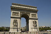 """View on the """"Arc de Triomphe"""" in Paris. France — Stock Photo"""